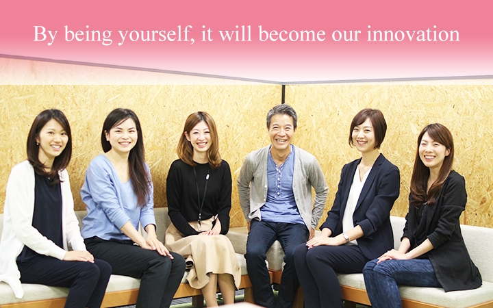 By being yourself, it will become our innovation